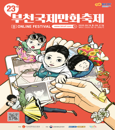 23rd Bucheon International Comics Festival  Online