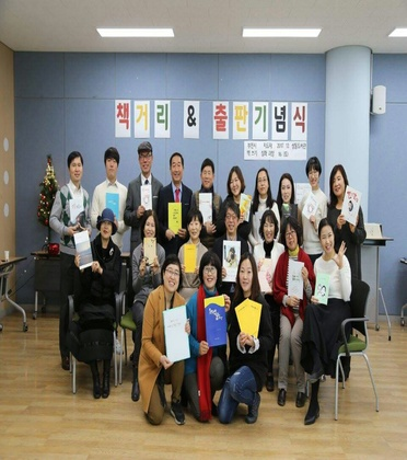 Bucheon City Launches 'Everyone is an Author' Writing Program for Middle school Students