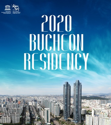 Bucheon Residency 2020