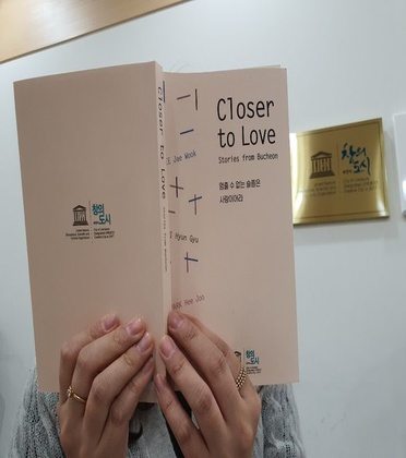 Closer to Love : Stories from Bucheon