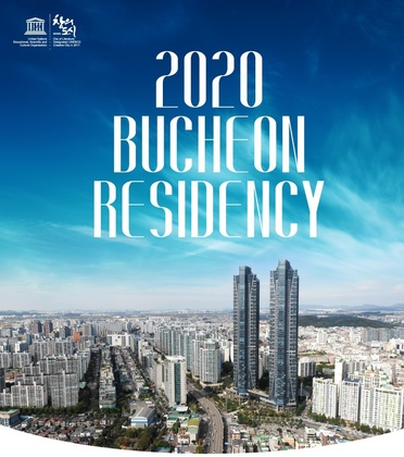 Bucheon Residency 2020 Winners Announcement!