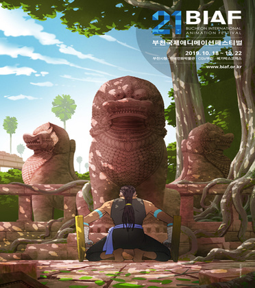 Bucheon International Animation Festival 2019