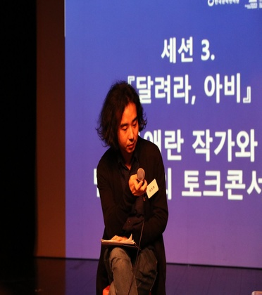 One Year Anniversary of Bucheon's Designation as a UNESCO Creative City of Literature